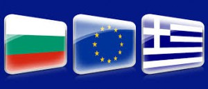 Γιατί εταιρία τη Βουλγαρία