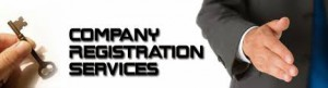 ίδρυση εταιρίας στη Βουλγαρία